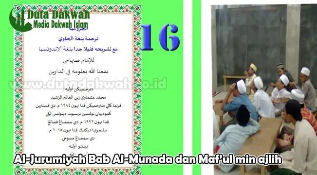 Penjelasan-dan-Terjemahan-Al-Jurumiyah-Bab-Al-Munada-dan-Maf'ul-min-Ajlih-(16)